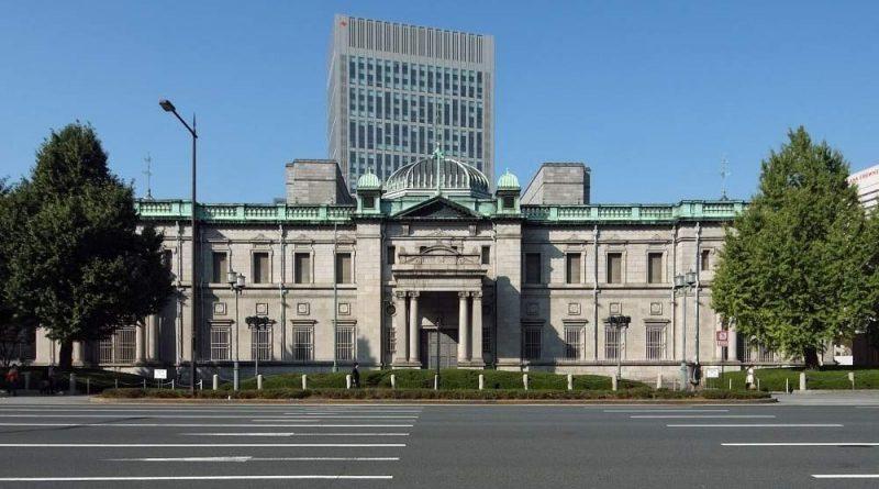 Bank_of_Japan_Osaka__1463512500_46.217.89.177