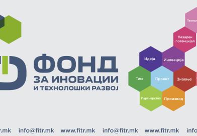 Деспотовски: Две третини од компаниите што ги завршија проектите остваруваат приходи и почнале да ги враќаат парите