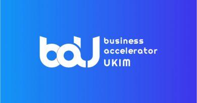 До 100.000 евра ќе дава Бизнис Акцелераторот УКИМ на брзорастечки старт ап компании со развиен продукт