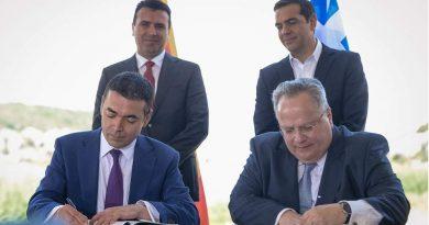 Западен Балкан останува без јасни шанси за полноправно членство во ЕУ, но од ЕУ ветуваат 30 милијарди eвра