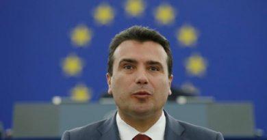 """Сѐ уште нема преговори за членство, но ЕУ ја стави Македонија на """"сивата даночна листа"""" поради ТИРЗ-овите"""